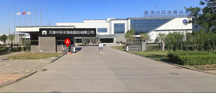 天津中环设备基座搬入安装服务