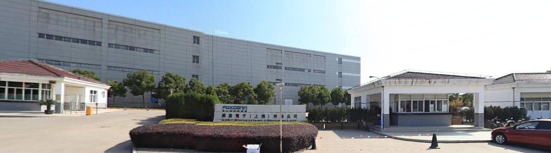 上海富士康设备搬入,搬出,包装服务