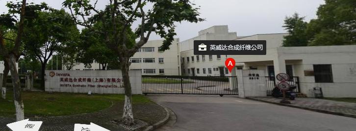 上海英威达实验室设备搬出包装服务