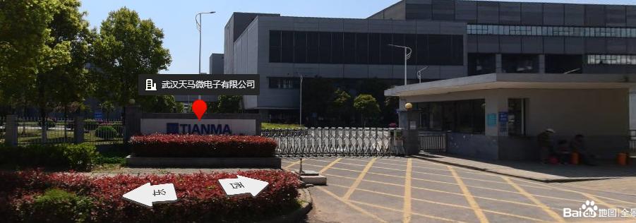 武汉天马设备包装服务OEM